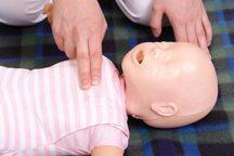 infant BLS Skills